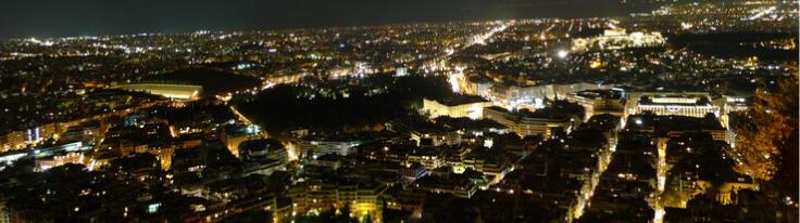 Инвестиции и получение золотой визы в Греции